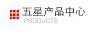 挡鼠板产品中心