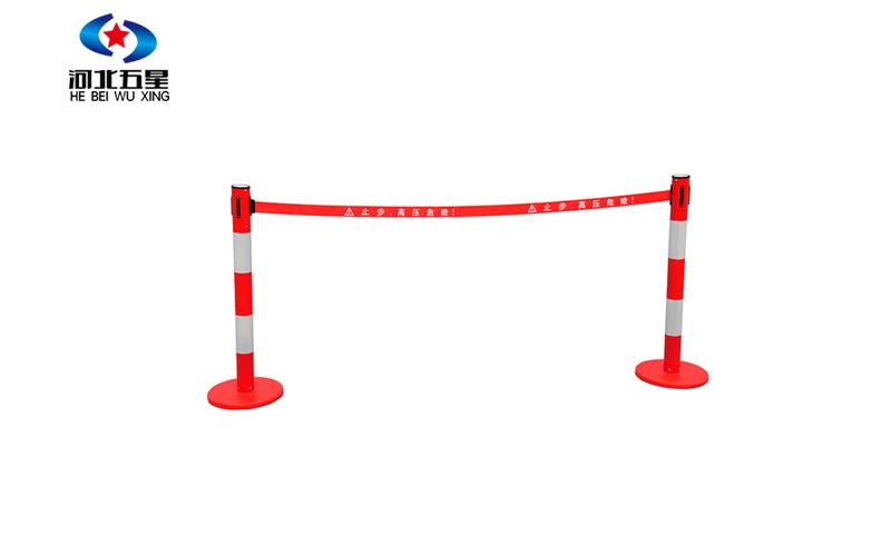 带式绝缘伸缩围栏